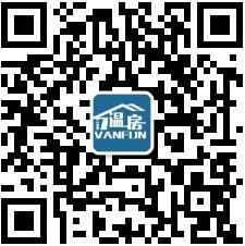温哥华房产网官方微信